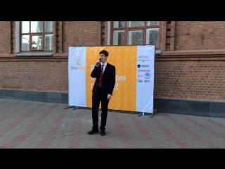 Антон Баранов - Я шагаю по Москве