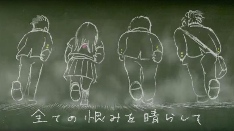 マキシマム ザ ホルモン 『予襲復讐』 Music Video