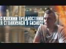 Отзывы о франшизе Грузчиков-Сервис