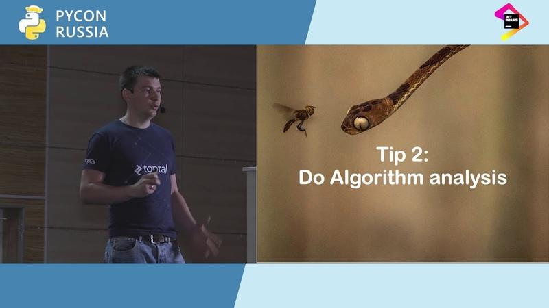 Андрей Солдатенко, Toptal «Спортивное программирование на Python»