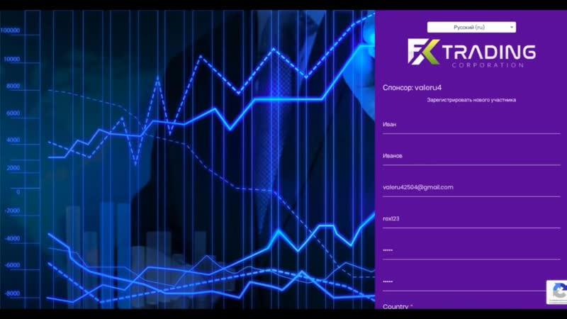 FX Trading Corp _ Регистрация и оплата инвест пакета _ Инструкция для новичка