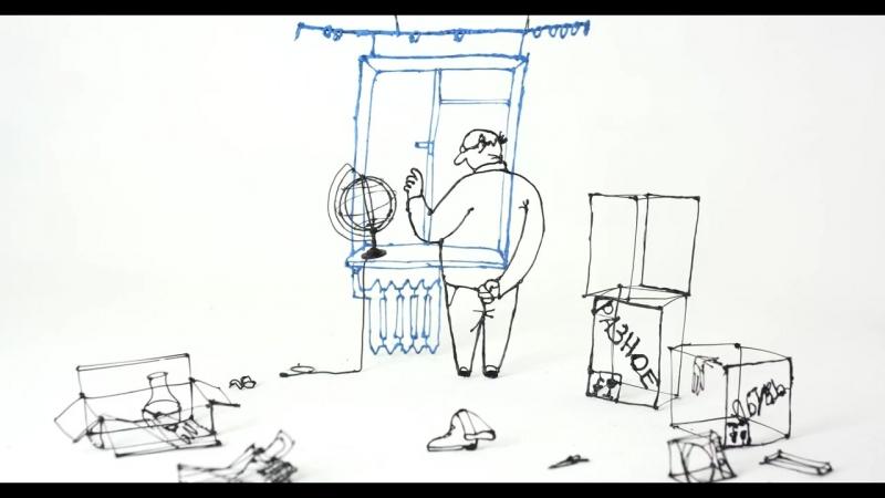 3D Pen Film _ Ties Animation by Dina Velikovskaya (Trailer - 2018)