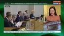 Новости на Россия 24 Госдума приняла во втором чтении бюджет на три года
