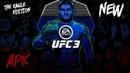 EA Sports™ UFC 3 ® Mobile ● NEW Apk The Eagle Edition HD