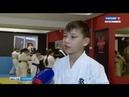 Саратов Кобудо - Всероссийские победы юных бойцов! РОССИЯ-1