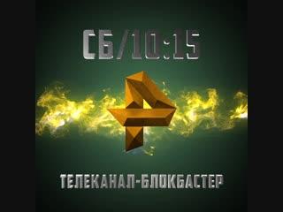 Самая полезная программа 17 ноября на РЕН ТВ