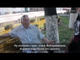 Жители Северного Кавказа предупреждают об опасностях, к которым приведет решение президента России отправлять людей на пенсию на