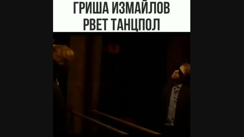 Police_ru_mem_51003233_547907612371311_4045241713973788672_n.mp4_nc_ht=instagram.fhel4-1.fna.fbcdn.net.mp4