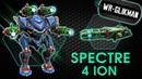 War Robots Spectre 4 Ion MK2 Прыгающая фура на Зевсах Маневренная Микроволновка