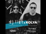 1407 METANOIA PRES DJ List &amp KOLYA