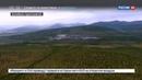 Новости на Россия 24 • Государственная корпорация Росатом отмечает юбилей