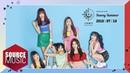 여자친구 GFRIEND Summer Mini Album 'Sunny Summer' Highlight Medley