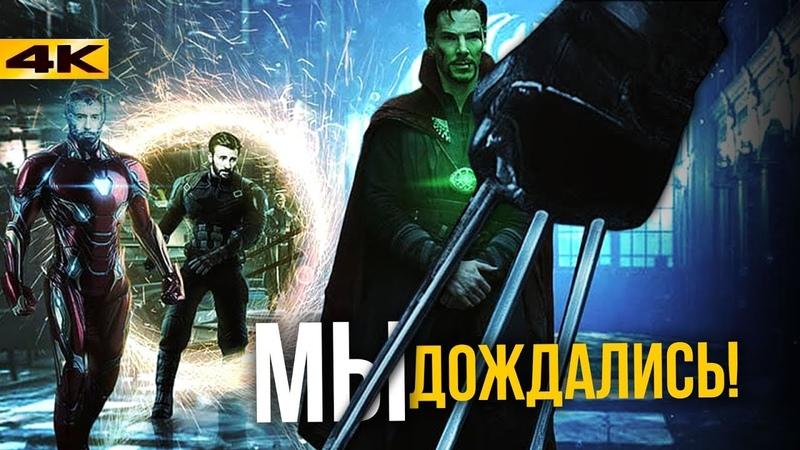Росомаха в Черной Вдове Дэдпул в киновселенной Мутанты наконец в Marvel