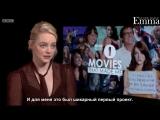 Интервью | BBC One | 2017 (русские субтитры)