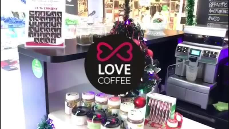 LOVECOFFEE Выпив кофе это значит видеть в чудесном чудесное вот ключ ко всем тайнам мира
