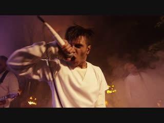 Ice Nine Kills - Stabbing In The Dark (2018)Metalcore, Post-Hardcore  - USA