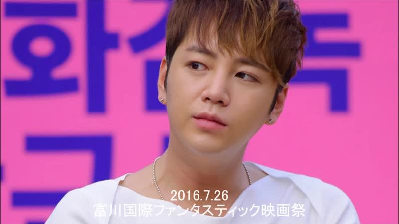 Jang Keun Suk ⏳ The year 2016