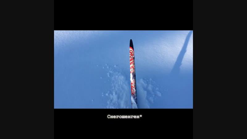 Лыжная Иматра январь 2019!