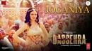 Joganiya Video Dassehra Neil Nitin Mukesh Tina Desai Mamta Sharma Chhaila Bihari