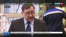 Новости на Россия 24 • Для Всемирных военных игр в Сочи отчеканили 44 комплекта наград