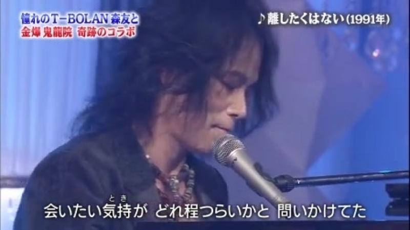 [TV] 2014.01.22 Ichiban Song SHOW 2 часть