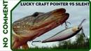 Lucky Craft Pointer 95 ~silent~ Ловля щуки на бесшумный воблер