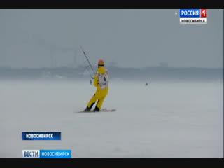 Кубок Сибири по сноукайтингу и зимнему виндсёрфингу прошел в Новосибирске