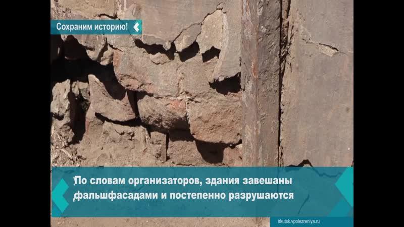 16 июля в Иркутске пройдет шествие за сохранение памятников архитектуры Дома офицеров и Дома Кузнеца