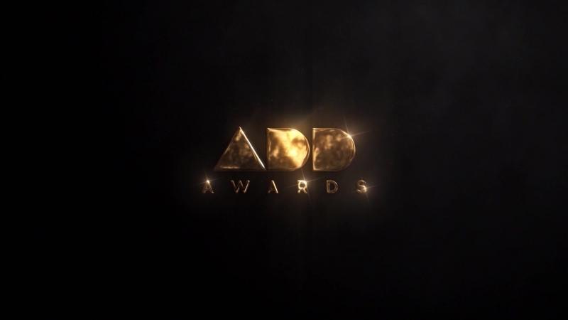 Deadline ADD AWARDS 2018