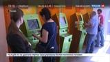 Новости на Россия 24    Некорректная формулировка Сбербанк отчитался за карточный овердрафт