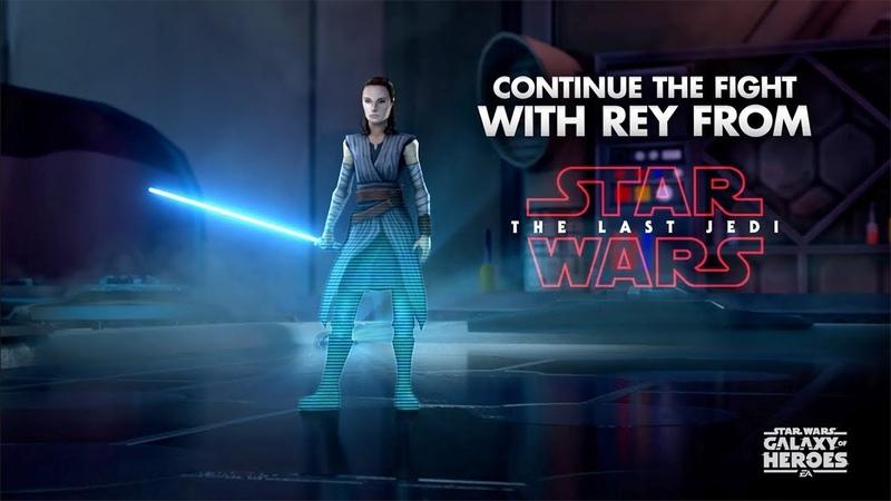 Star Wars Galaxy of Heroes Rey's Hero's Journey trailer