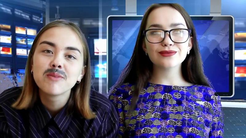 Видео на Выпускной 2018.Турочак.