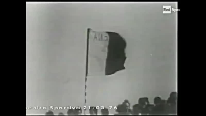 Чезена Обзор 21 03 1976