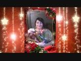 Фото - Слайд - Моя дочь Лена!