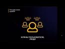 Bitcoin / Pro100business / видео презентация