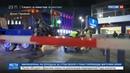 Новости на Россия 24 • В Германии задержали возможного сообщника берлинского террориста