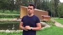 Тимур Дасаев о миссии компании Дачный Сезон