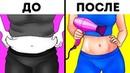 12 Научных Способов Похудеть Без Строгих Диет