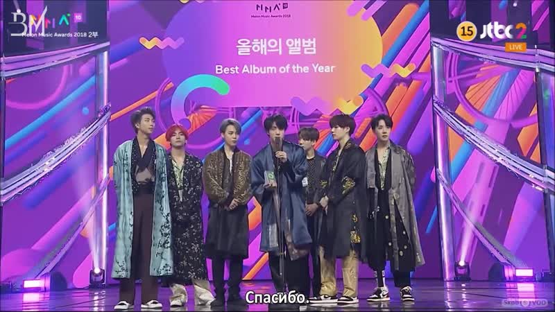 [RUS SUB][01.12.18] Best Album of the Year @ 2018 Melon Music Awards
