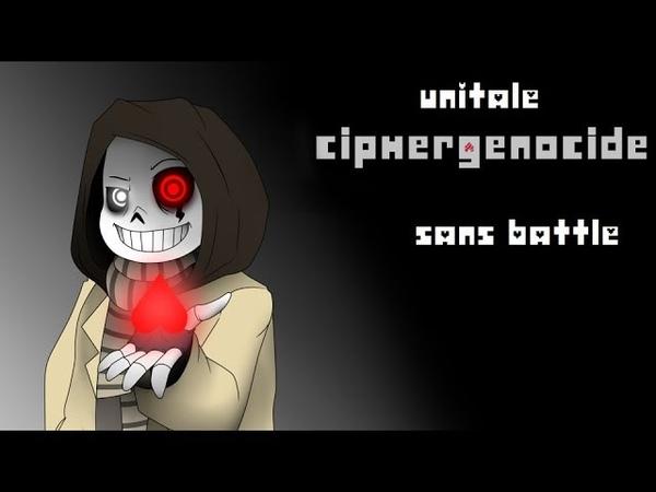 [Unitale] CipherGenocide - Sans Battle v 0.4