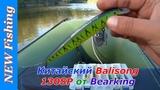 Копия от Bearking на Deps Balisong 130SP Copy from Bearking on Deps Balisong 130SP