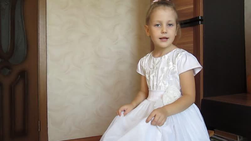 Письмо Татьяны Лариной\читает Алиса (5 лет)