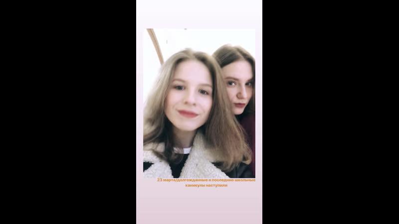 My love sonya alexeeva
