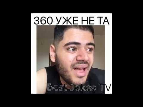 Каграмана | Уже не тот Rauf Faik, Егор Крид, Элджей, Тима Белорусских