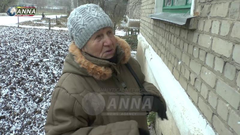 От обстрела ВСУ ранена жительница Гольмы
