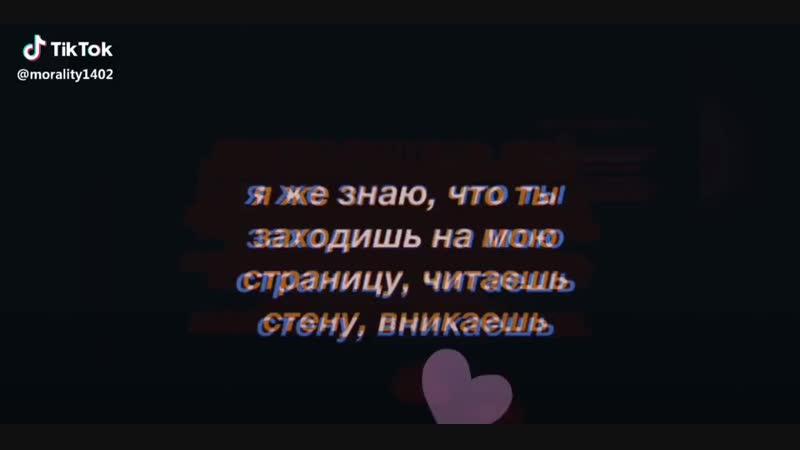 и так всегда Говорите о своих чувствах пока не поздно 😭💔