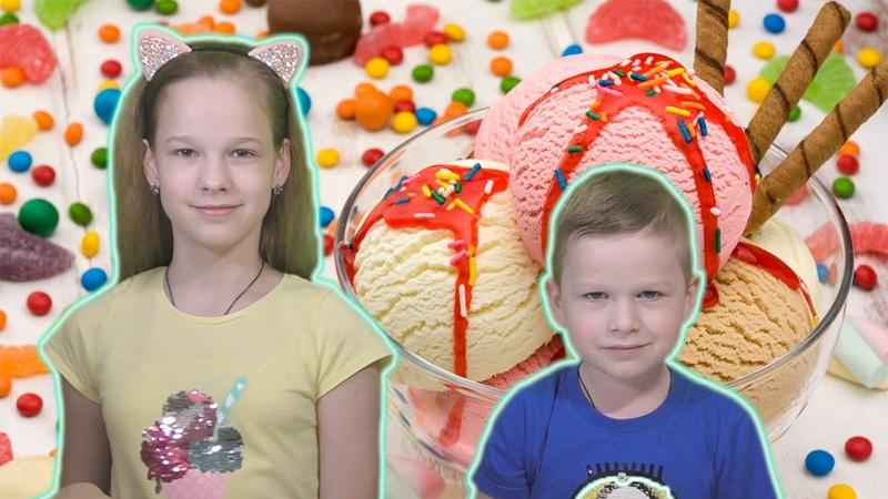 ТЕЛЕПАТИЯ МОРОЖЕНОЕ ЧЕЛЛЕНДЖ Twin Telepathy Ice Cream Challenge