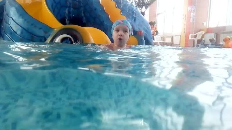 Подводный танец Мирры