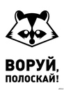 Антон Потапов фотография #4