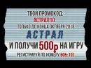 АртRoom КВЕСТ ПЕРФОМАНС МИСТИКААСТРАЛ Барнаул